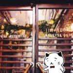 浅草の古物商店「東京蛍堂」で、大正ロマンに触れる休日