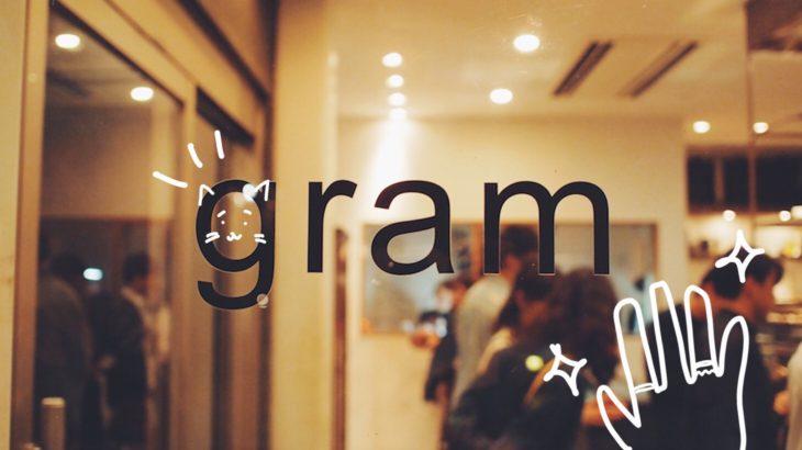 すべて一点モノ。「gram鎌倉」で作る職人さんの手作りオーダーリング