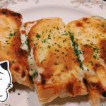 日比谷「珈琲館 紅鹿舎(べにしか)」で、たっぷりチーズの「元祖ピザトースト」を堪能